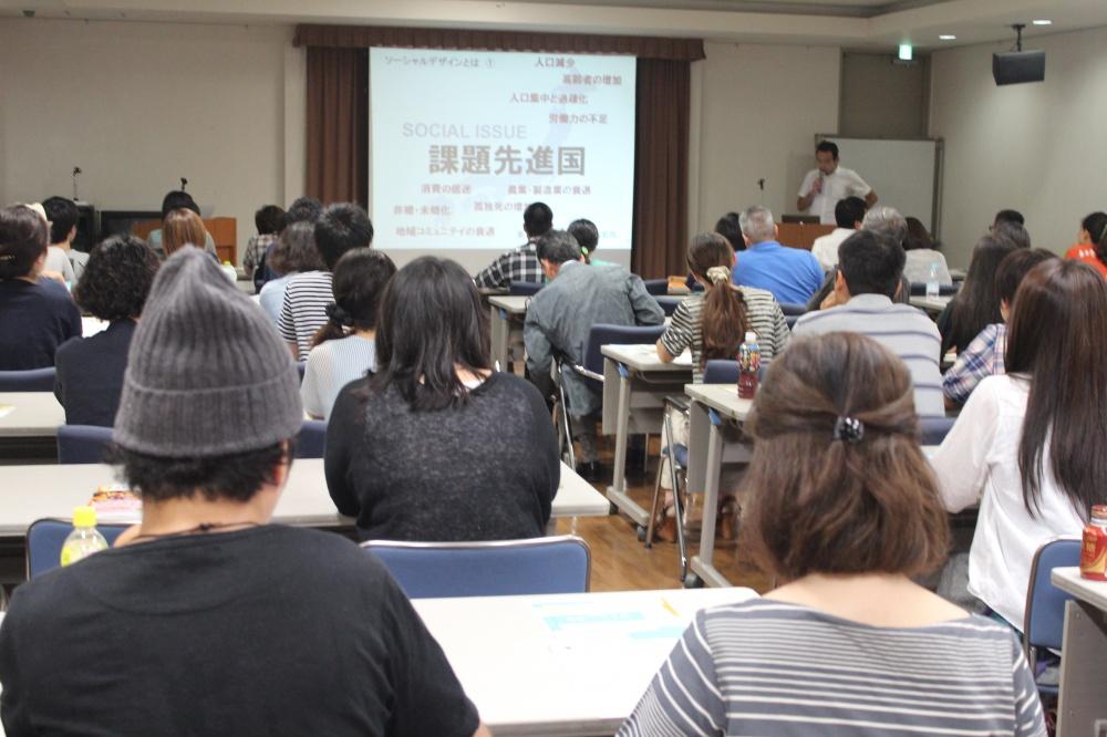 【レポート】トークイベント「地域ではじめるソーシャルデザイン」