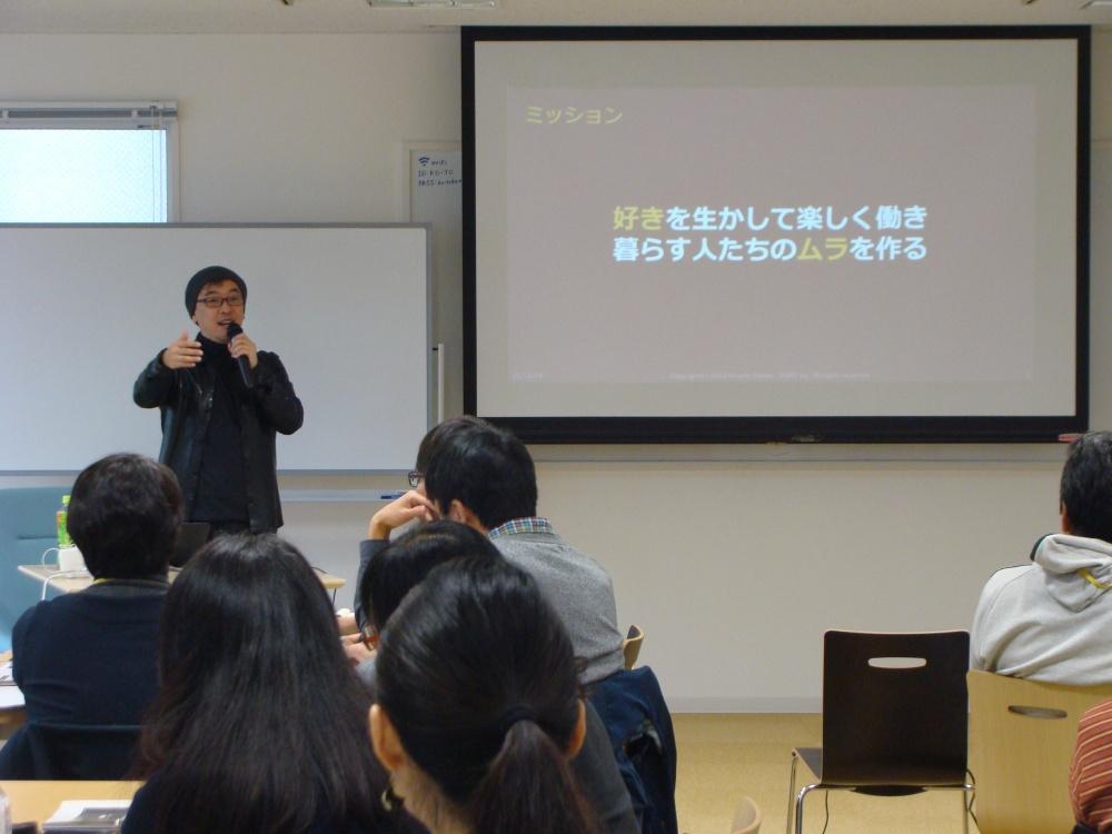 【レポート】「コウカシタ創業スクール2015」DAY4 デザイン/情報戦略