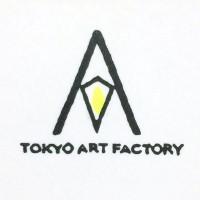 東京アートファクトリー