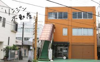 [ヨガスタジオ物件]かぼちゃ色のビルでレッスン開始!