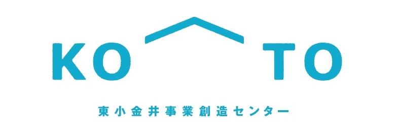 【メディア】朝日新聞折り込みタウン紙 asacocoに掲載されました