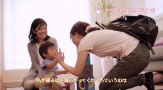 映像ディレクター穴水さんが「NPO法人フローレンス」紹介ムービーを制作されました