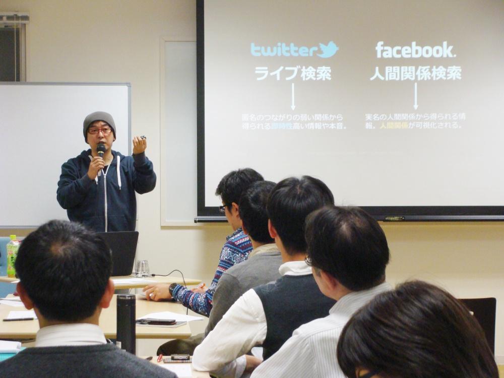 【レポート】ソーシャルメディア活用セミナー