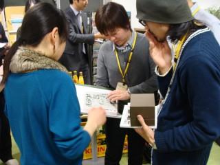 【レポート】コウカシタギャザリング2015