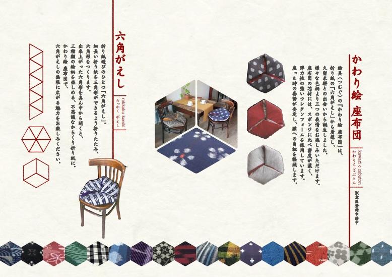 紡具さんが「HandMade In Japan Fes 2015」に出店されます!