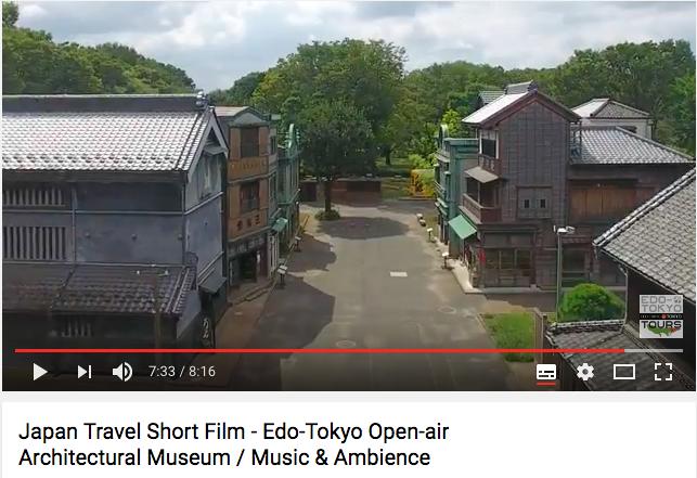 ブースの工藤雄司さんが「江戸東京たてもの園」のムービーを作成されました!