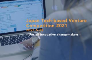 株式会社プライムサーバント代表の岩井さんが「2021 Japan Tech-based Venture Competition」にてスポンサー賞を受賞!